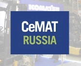 «Tehnopribor» at the «СеМAT Russia-2017» expo!