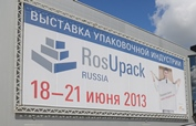 Technopribor JSC at the 'RosUpack Logistics and warehousing 2013' specialized international exhibition